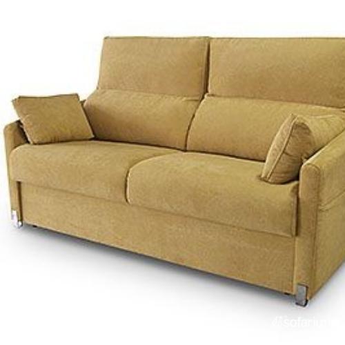 sofas cama comodos